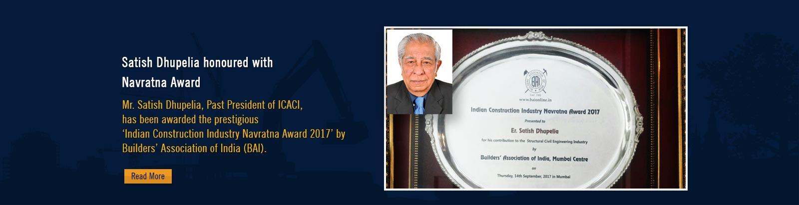 Satish-Dhupelia-award-slide