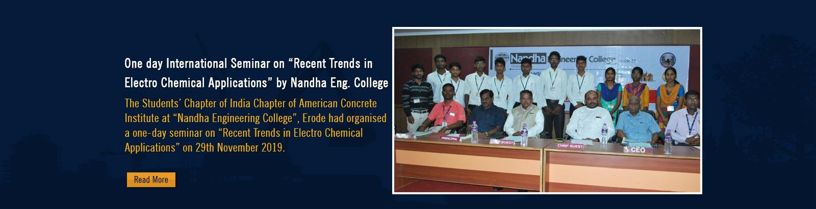 Nandha-Engineering-College-Banner