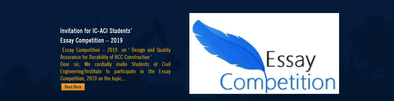 essay-competition-banner-1